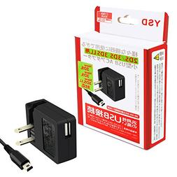 AC Adapter for Nintendo 3DS XL, 3DS and 2DS, Upgrade Version