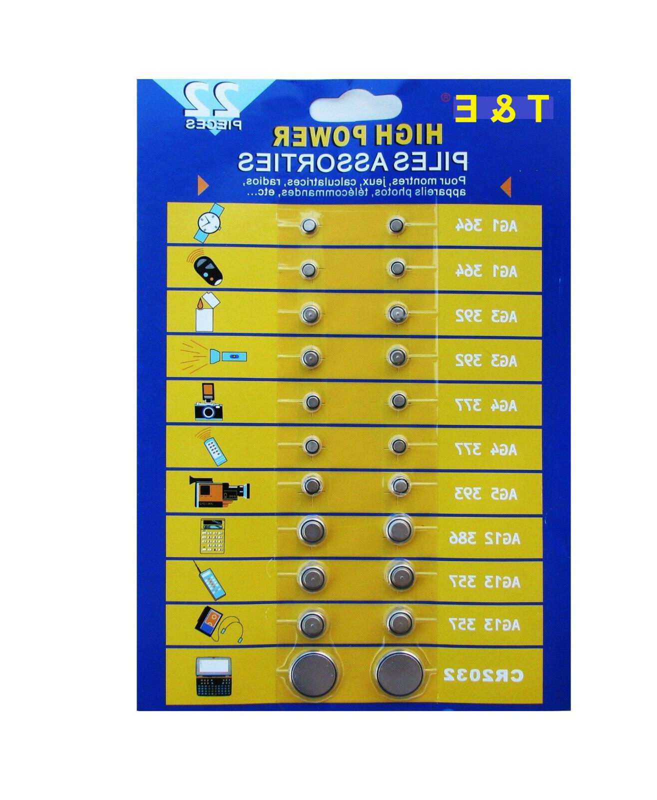 22 pcs battery value pack assorted cell