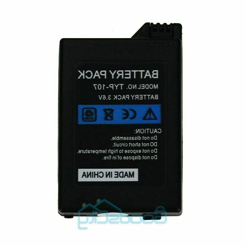 3600mAH BATTERY PACK PSP lite