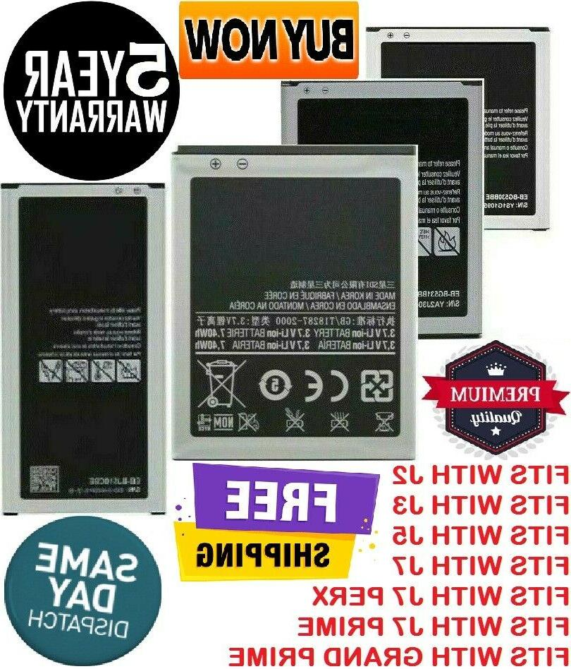rechargeable battery fits for galaxy j7 j5