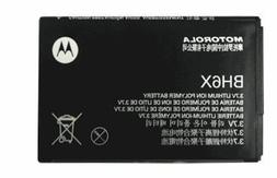 OEM BH6X MOTOROLA EXTENDED BATTERY FOR Atrix 4G MB860 Droid